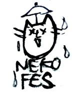 """""""ネコフェス2017""""、第3弾出演者にキュウソ、バニラズ、赤グリ、四星球、LACCO TOWER、FIVE NEW OLDら25組決定"""