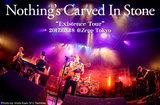 Nothing's Carved In Stoneのライヴ・レポート公開。ヒイズミマサユ機を迎えた特別編成も披露、豪快なバンド・アンサンブルを展開した全国ツアー東京公演2日目をレポート
