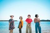 """愛知発ガールズ・バンド""""ポタリ""""、7/5にニュー・シングル『夏の言い訳』リリース決定。新ヴィジュアルも公開"""