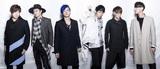 "UVERworld、映画""銀魂""主題歌「DECIDED」を7/12にシングル・リリース決定。日本武道館2デイズ含む全国ツアーの開催も"