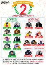 KenKen(RIZE/Dragon Ash etc)、くりか(あゆみくりかまき)ユタニシンヤ(pas)らゲスト出演のロカホリ下北沢2周年イベント、タイムテーブルを公開。6月23(金)、24日(土)開催