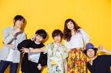 チェコノーリパブリック、7/2に大阪城音楽堂にて開催するワンマン・ライヴの模様をニコ生にて生中継決定