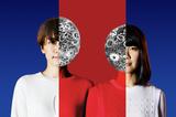 チャットモンチー、延期となった本日EX THEATER ROPPONGI公演の振り替え日程発表。橋本絵莉子よりコメントも