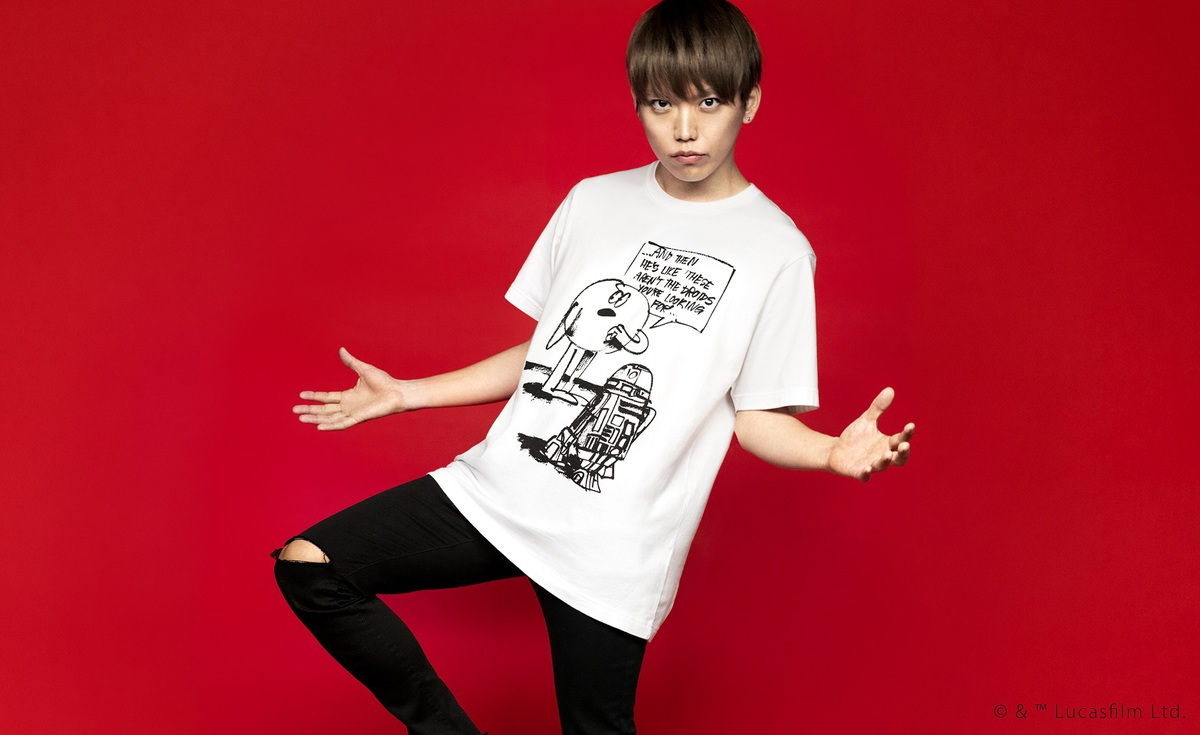 Gen 04 Limited Sazabys ユニクロのtシャツ ブランド Ut のキャンペーン バンドマンut部 に登場