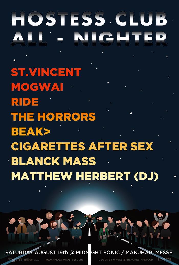 """HOSTESS CLUB ALL-NIGHTER""、最終出演アーティストにST.VINCENTが決定。日本のファンへ向けたスペシャル告知動画も"