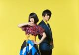 新感覚エレクトロ・ポップ・ユニット ORESAMA、7/26にリリースするニュー・シングル『Trip Trip Trip』の新ヴィジュアル公開