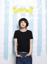 植田真梨恵、9月に開催する初のホール・ツアーのヴィジュアル公開。特設サイトもオープン