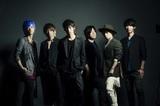 "UVERworld、新曲「Q.E.D.」が日本テレビ""MIDNITEテレビシリーズ""EDテーマに決定"
