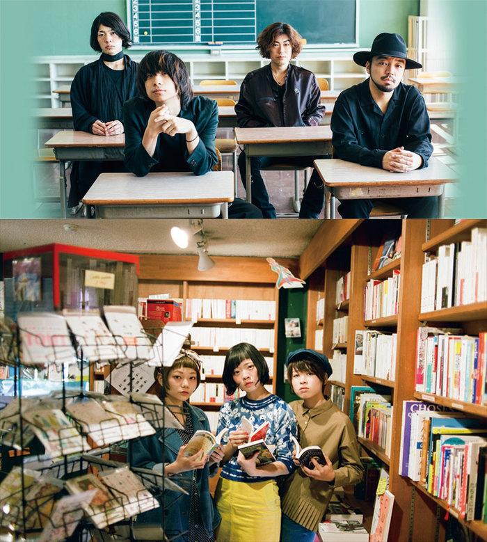 クリープハイプ × SHISHAMO、8/17に川崎CLUB CITTA'にて2マン・ライヴ開催決定