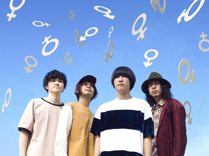 グッバイフジヤマ、ほげちゃん(禁断の多数決)&加藤マニ出演の新曲「チェリッシュ!」MV公開。レコ発ツアーのゲストも発表