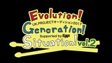 """UK.PROJECTのオーディション""""Evolution!Generation!Situation!Vol.2 supported by Eggs""""、ライヴ審査進出ファイナリスト決定"""