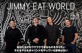 JIMMY EAT WORLDの来日インタビュー&動画メッセージ公開。9年ぶり単独公演&マンウィズ東名阪ツアー出演のため来日したメンバーを直撃、さらなる新境地をアピールした最新作に迫る