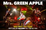 Mrs. GREEN APPLEのライヴ・レポート公開。自身最大規模となる全国ツアー・ファイナル、自由度高いステージの中に大きなバンドの志が垣間見えた東京国際フォーラム公演をレポート