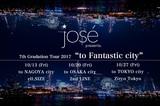 """ジョゼ、10月に東名阪企画""""to Fantastic city""""開催決定。Eggs推薦アーティストがゲストに"""