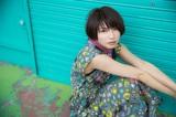 植田真梨恵、8/9にリリースするニュー・シングル『REVOLVER』のジャケット公開。自身が制作・監督したMVも