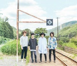 ココロオークション、8/2リリースの3rdミニ・アルバム『夏の夜の夢』ジャケット写真公開。全国ツアー高松公演の追加ゲストにラックライフが決定