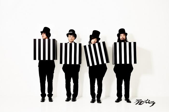アルカラ、ニュー・アルバム『KAGEKI』より「如月に彼女」MV、トレイラー映像、初回盤特製BOXをメンバーが開けてみた動画の3本一挙公開