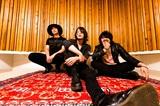 Large House Satisfaction、自主レーベル1作目のミニ・アルバム『Highway to Hellvalley』10/25にリリース決定