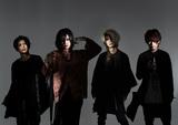 デビュー20周年を迎えるPlastic Tree、9/6リリースのトリビュート・アルバムの各アーティスト参加楽曲決定。ボーナス・トラックに幻の楽曲「ゼロ」収録