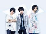 UNISON SQUARE GARDEN、8/9にリリースするニュー・シングル『10% roll, 10% romance』の詳細発表