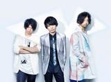 UNISON SQUARE GARDEN、8/9リリースのニュー・シングル『10% roll, 10% romance』ティザー・スポット映像公開