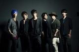 UVERworld、8/1にLINE LIVEにてニュー・アルバム『TYCOON』リリース記念特番放送決定