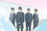 "androp、9月に初の東名阪対バン・ツアー[androp presents ""A+""]開催決定"