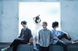 多くのアニメ主題歌を手掛けるfhána、8/2にリリースするニュー・シングル表題曲「Hello!My World!!」のMV公開