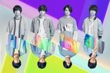 フレデリック、8/16にリリースする2ndシングル『かなしいうれしい』記念インストア・イベントを東阪にて開催決定