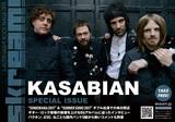 Skream!マガジン【KASABIAN 特別号】本日より配布開始。最新アルバムに迫ったスペシャル・インタビュー、バクホン、AFOC、ねごとら国内バンド9組のコメント掲載