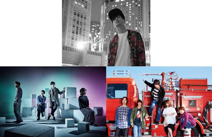 "sooogood!、TRY TRY NIICHE、め組出演。8/20に下北沢LIVEHOLICにてライヴ・イベント""Speak Low""開催決定"