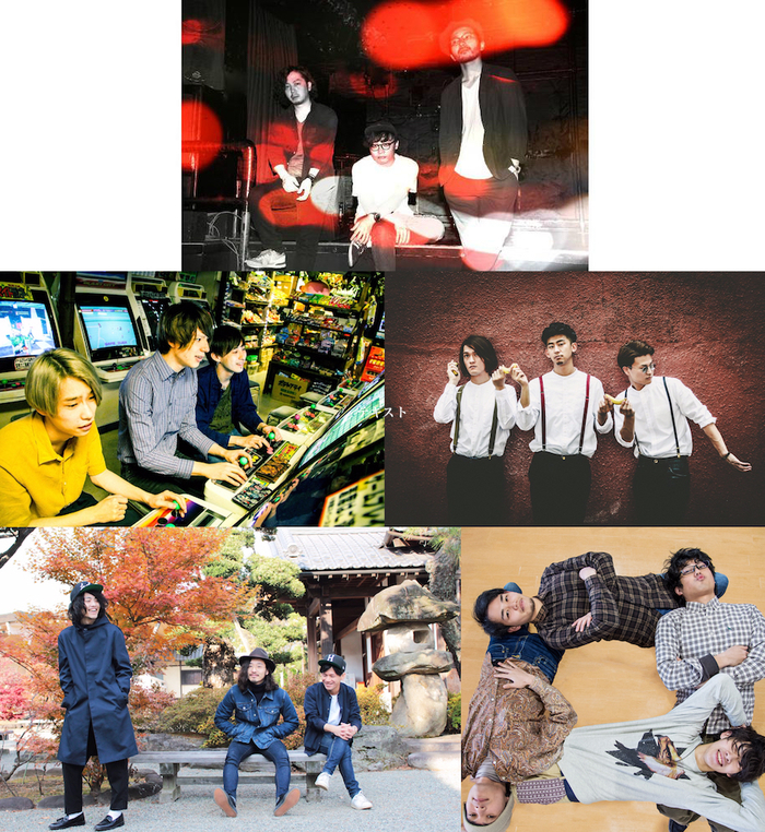 "in FAM step、THREE1989、KIWILIPS、hello glasgow、cook look happening!出演。8/26に下北沢LIVEHOLICにてライヴ・イベント""Touched vol.12""開催決定"
