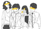 パスピエ、10/18にニュー・ミニ・アルバム『OTONARIさん』リリース決定。東名阪ツアー開催も