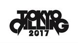 """日本最大級のサーキット・イベント""""TOKYO CALLING 2017""""、第5弾出演アーティストに夢アド、uchuu,、そこに鳴る、あゆくま、ゆるふわリムーブら68組決定。日割りも"""