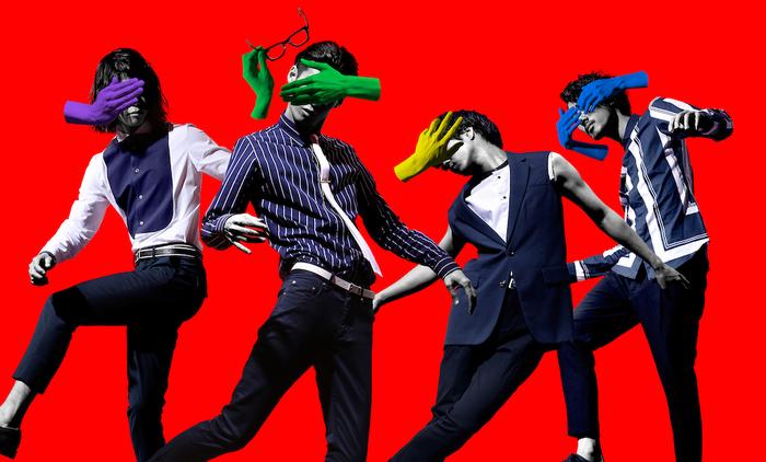 夜の本気ダンス、新曲「TAKE MY HAND」が本日26時放送のラジオ番組にてフル・オンエア決定