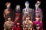 """フジロック""""ROOKIE A GO-GO""""出演の男女4人組 The Taupe、9/27に新代田FEVERにて開催する自主企画ゲストにおとぎ話が決定"""