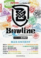 """BLUE ENCOUNTがキュレーターを務めるタワレコ主催イベント""""Bowline""""、各会場の出演アーティストにNICO、キュウソ、ヤバT、MONOEYESら全6組決定"""