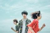 渋谷を中心に活動中のギター・ロック・バンド CHERRY NADE 169、9/27にリリースするニュー・ミニ・アルバム『なまえ』より「おまえと心の中の人」MV公開
