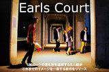 UKロックの進化形を追求する5人組、Earls Courtのインタビュー&動画公開。ミニマルなダンス・ナンバー始め、多彩な全6曲で従来のイメージを一新する4年ぶりの新作を9/6リリース