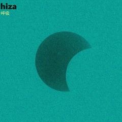 hiza_jk.jpg