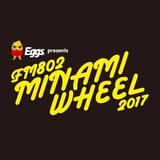 """""""MINAMI WHEEL 2017""""、追加出演アーティストにあいみょん、キツネツキら決定"""