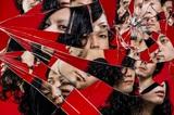 """鳴ル銅鑼、10月より2ndフル・アルバム『汎神論』リリース・対バン・ツアー""""艶ト宴""""開催決定"""