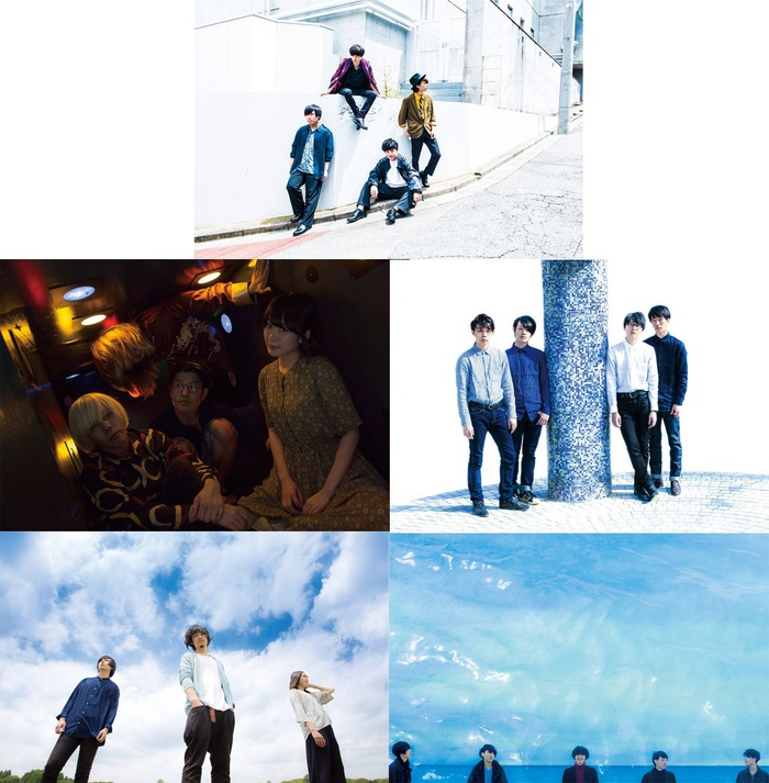 """256、メランコリック写楽、ab initio、トビウオ、とけた電球が出演。9/10に渋谷GUILTYにてイベント""""Rocklife Circus Vol.7""""開催決定"""