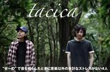 """tacicaのインタビュー&動画メッセージ公開。バンドの原点と新機軸に迫るべく全曲一発録りを敢行した、""""4人のtacica""""で分厚いサウンドを鳴らす3rdミニ・アルバムを8/30リリース"""