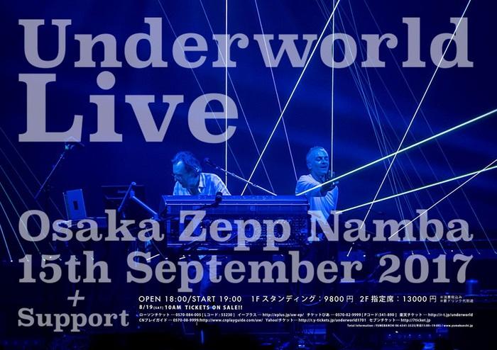 UNDERWORLD、9/15にZepp Nambaにてスペシャル・ライヴ開催決定