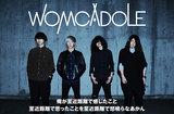 """WOMCADOLEのインタビュー&動画メッセージ公開。""""覚醒""""から""""飛翔""""へ――意志や感情剥き出しの4人が、さらに裸になり胸の内にある温度を爆発させた1stシングルを9/6リリース"""