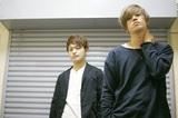 大阪発のロック・バンド ユビキタス、結成5周年記念日の10/21に会場限定シングル『変わりゆく世界』リリース決定