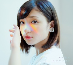 ariyasu-momoka_syokaiB0913.jpg