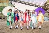 バンドじゃないもん!、東阪ホール・ツアー&代々木公園フリー・ライヴの詳細発表。初のホール・ツアーはスペシャル・バンドセットに
