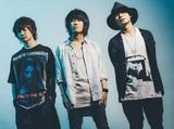 BURNOUT SYNDROMES、明日開催するツーマン・ツアー大阪公演の模様をLINE LIVEにて生配信決定